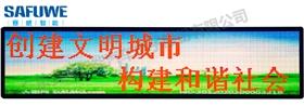 LCD广告屏