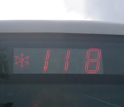 888路牌-赛威案例