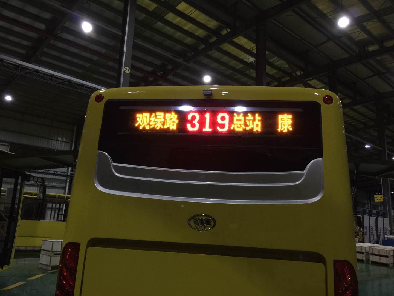 蓄势待发|| 赛威实业公交led显示屏携手东莞宏远汽车即将投入运营