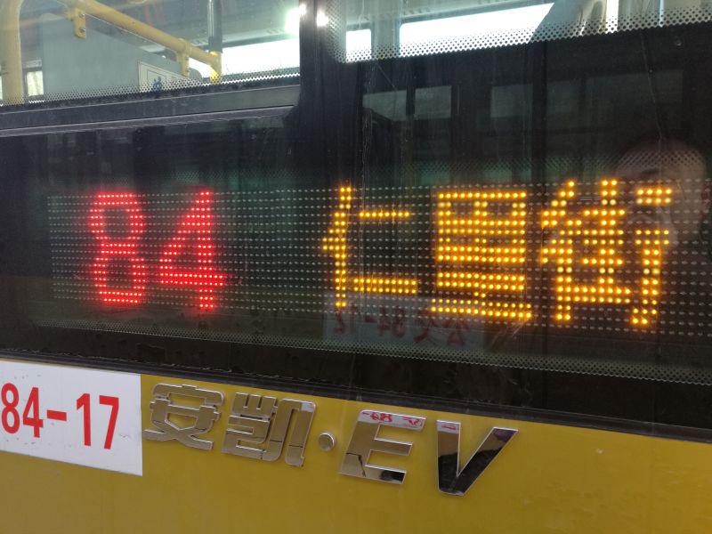 公交车LED电子线路屏