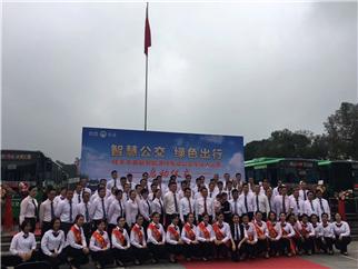 赛威智能公交线路电子信息系统携手桂平首批新能源纯电动公交车服务市民