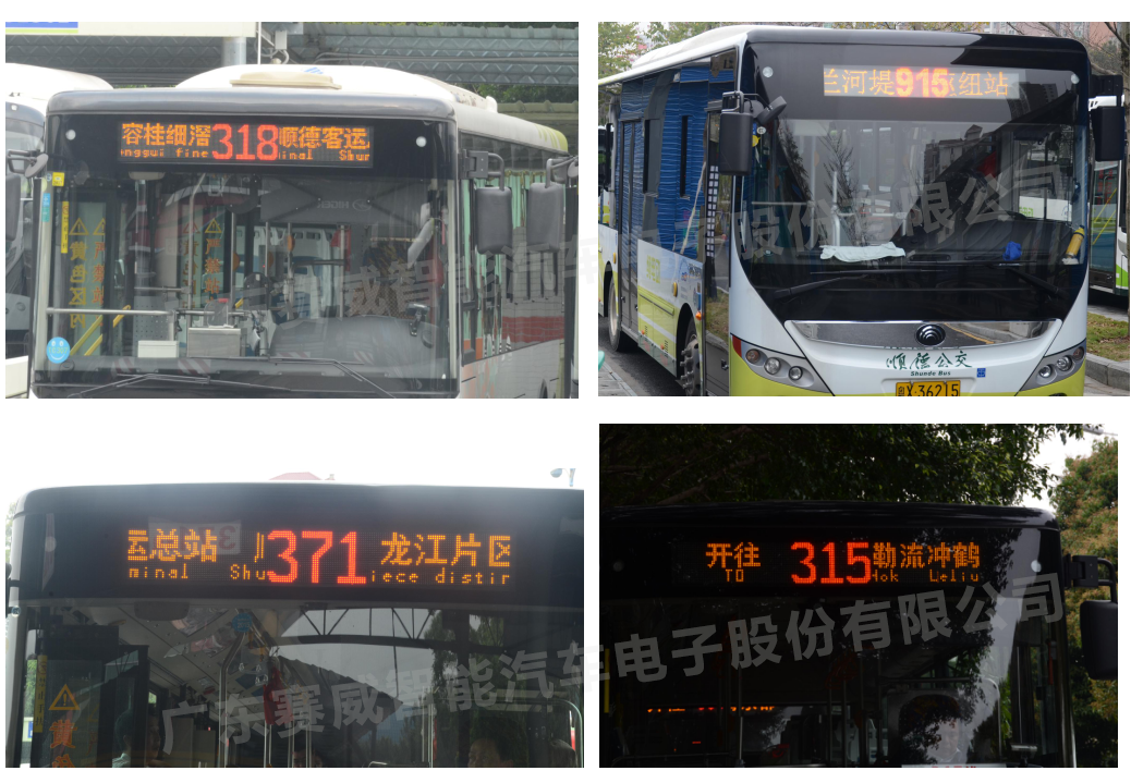 公交LED线万博app下载ios性能是用哪些名词衡量(三)