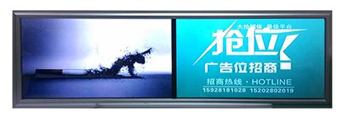 公交车LCD液晶广告屏
