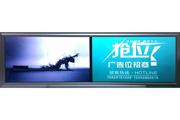 手机万博版登录LCD液晶广告屏