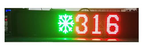 手机万博版登录3字LED带雪花电子后牌