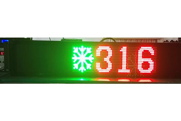 公交车3字LED带雪花电子后牌