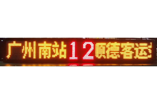 公交车LED电子10字前牌