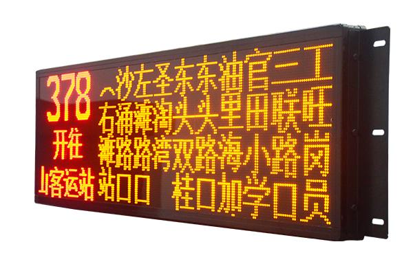 手机万博版登录LED电子侧(腰)万博app下载ios