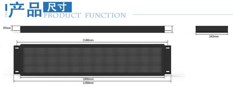24点阵LED车载电子显示屏
