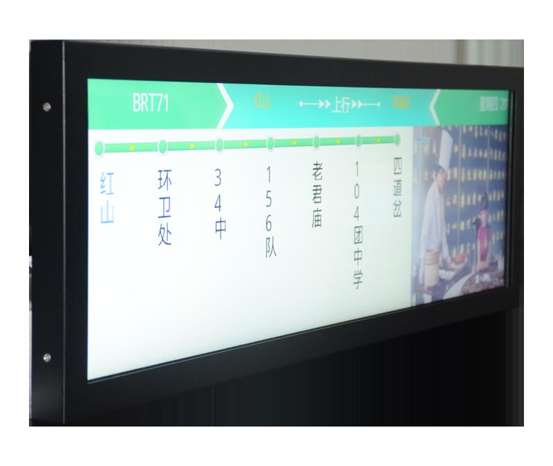手机万博版登录LCD导程图