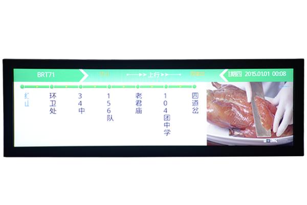 LCD全彩广告导程图