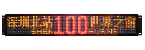 24点阵公交车LED线路牌