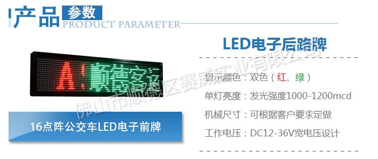 手机万博版登录LED电子万博app下载ios
