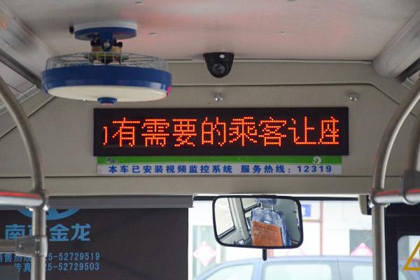 车载16点阵LED车内屏装车图