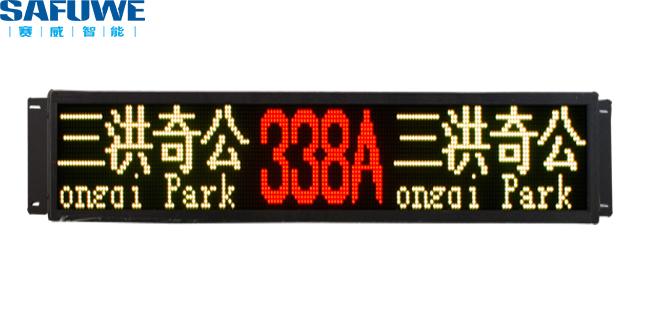 24点阵全彩公交公交LED电子万博app下载ios